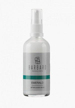 Бальзам после бритья Barbaro Emerald, 100 мл. Цвет: белый