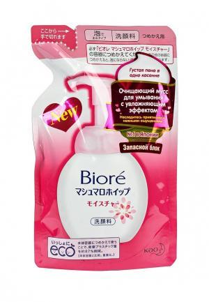 Мусс для умывания Biore очищающий с увлажняющим эффектом запасной блок, 130 мл. Цвет: прозрачный