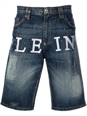 Джинсовые шорты Iconic Plein St. Tropez Philipp. Цвет: синий