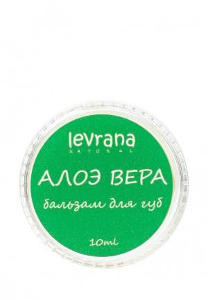 Бальзам для губ Levrana Алоэ Вера, 10 г