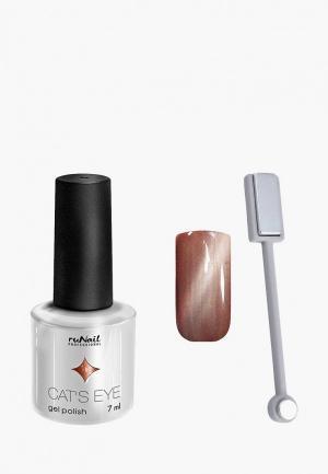 Набор для ухода за ногтями Runail Professional магнит и Гель-лак Cat's eye серебристый блик, цвет: Европейская кошка. Цвет: коричневый