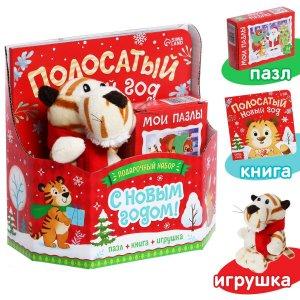 Подарочный набор БУКВА-ЛЕНД