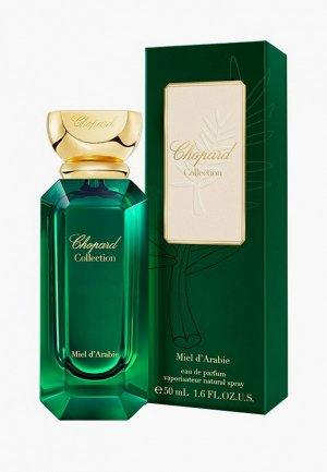 Парфюмерная вода Chopard The Gardens Of Paradise, miel d`arabie, 50 мл. Цвет: прозрачный