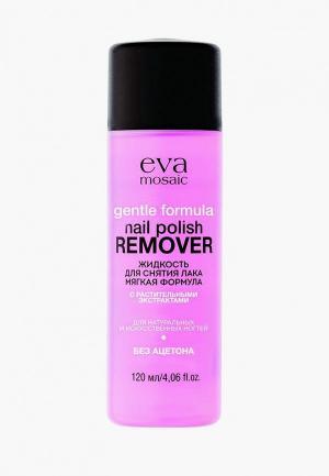 Средство для снятия лака Eva Mosaic мягкая формула Gentle Formula nail Polish Remover. Цвет: прозрачный