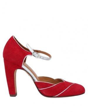 Туфли CHIE by MIHARA. Цвет: пурпурный