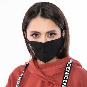 Многоразовая маска Abelie