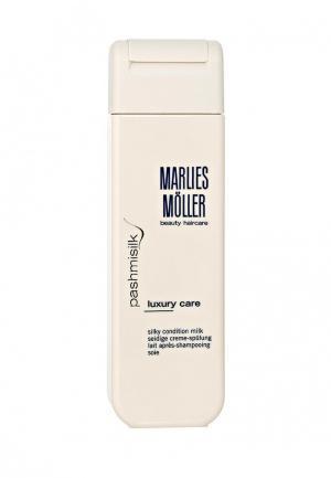 Кондиционер для волос Marlies Moller Pashmisilk шелковый 200 мл. Цвет: белый