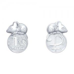 Серебряный сувенир «Кошельковая мышь» SOKOLOV