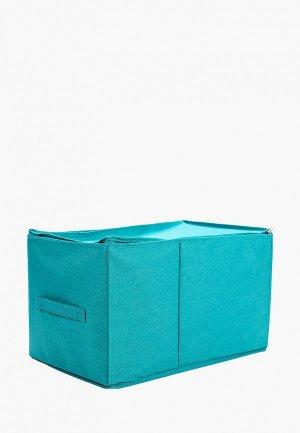 Короб для хранения Prima House. Цвет: зеленый