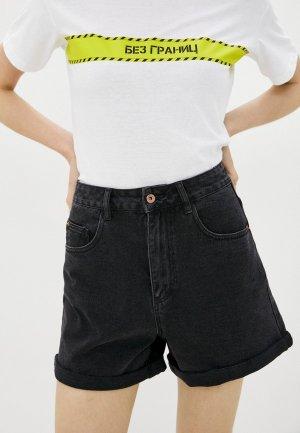 Шорты джинсовые Befree. Цвет: серый