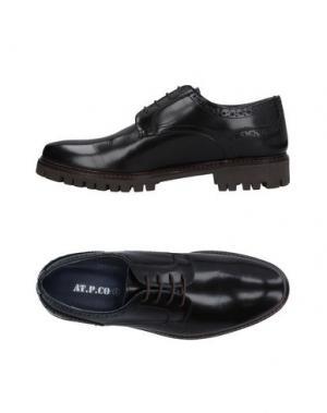 Обувь на шнурках AT.P.CO. Цвет: темно-коричневый