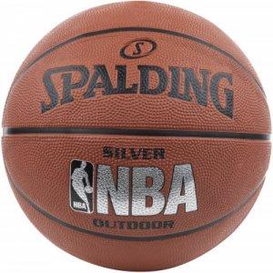 Мяч баскетбольный NBA Silver Spalding. Цвет: коричневый
