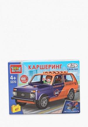 Конструктор Город Мастеров Lada 4x4. Каршеринг, 47 деталей и фигурка. Цвет: разноцветный