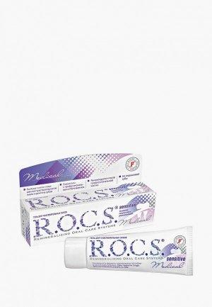 Гель для десен R.O.C.S. Медикал Сенситив, 45 г. Цвет: прозрачный