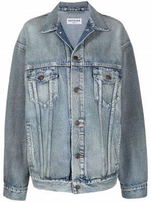 Куртка оверсайз из вареного денима Balenciaga. Цвет: синий