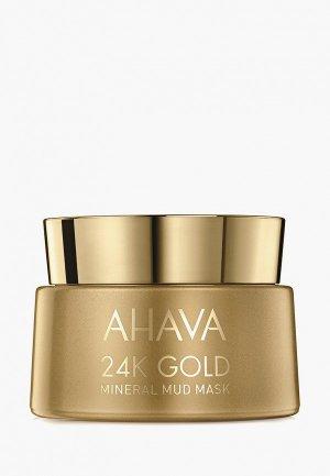 Маска для лица Ahava Mineral Mud Masks, с золотом 24к, 50 мл. Цвет: прозрачный