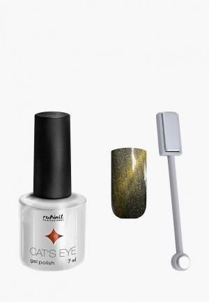 Набор для ухода за ногтями Runail Professional магнит и Гель-лак Cat's eye золотистый блик, цвет: Сингапурская кошка. Цвет: хаки