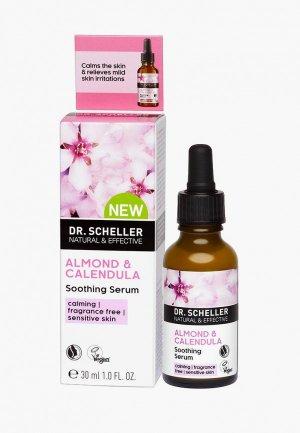 Сыворотка для лица Dr.Scheller успокаивающая, МИНДАЛЬ и КАЛЕНДУЛА, 30 мл. Цвет: прозрачный
