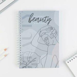 Планинг для записи клиентов а5, 86 листов, на гребне you are beauty, в твердой обложке с уф-лаком ArtFox