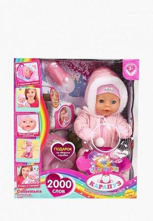 Кукла интерактивная Карапуз Сашенька, 40 см. Цвет: розовый
