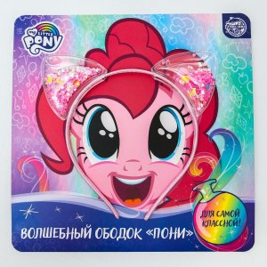 Ободок-шейкер с ушками, розовый, my little pony Hasbro