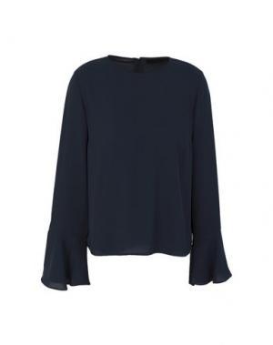 Блузка 2ND DAY. Цвет: темно-синий