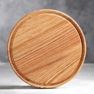 Доска разделочная, для подачи пиццы, d=25 см, массив дуба Доброе дерево