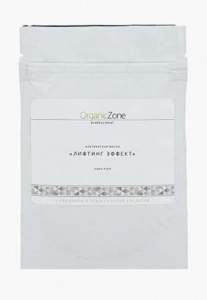 Маска для лица OZ! OrganicZone Лифтинг-эффект 100 мл. Цвет: прозрачный