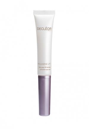 Гель-крем для глаз подтягивающий Decleor 15 мл. Цвет: серебряный