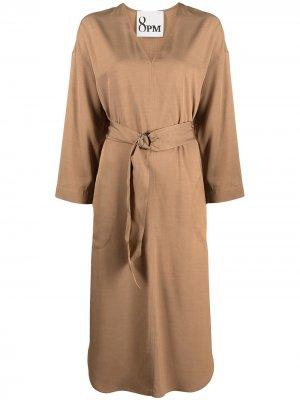 Платье-рубашка с поясом 8pm. Цвет: нейтральные цвета