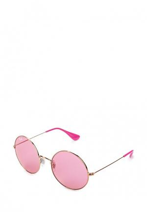 Очки солнцезащитные Ray-Ban® RB3592 9035F6. Цвет: золотой