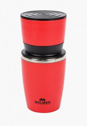 Кофеварка Walmer ARABICA, 0.35 л. Цвет: красный