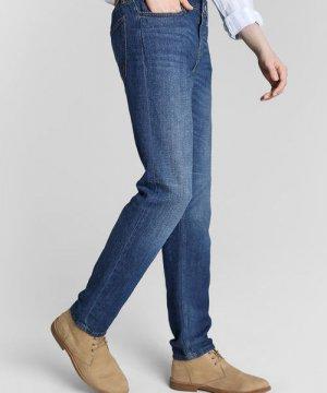 Зауженные джинсы изо льна O`Stin. Цвет: синий