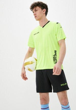 Костюм спортивный Kelme S/S Football Set. Цвет: разноцветный