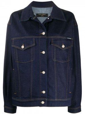 Джинсовая куртка оверсайз Dolce & Gabbana. Цвет: синий