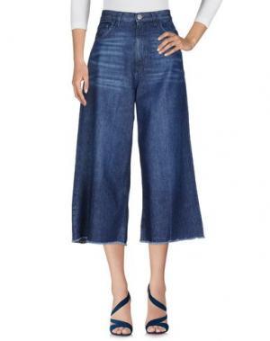 Джинсовые брюки-капри HAIKURE. Цвет: синий