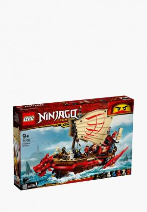 Конструктор LEGO Destinys Bounty. Цвет: разноцветный