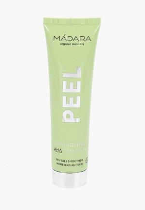 Маска для лица Madara Мягкий пилинг с АНА-кислотами. Цвет: прозрачный