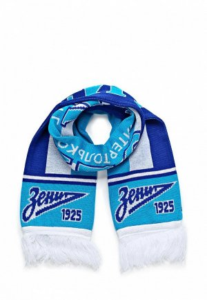 Шарф Atributika & Club™ FC Zenit. Цвет: голубой