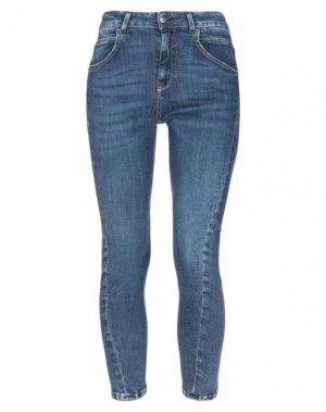 Джинсовые брюки-капри FIFTY FOUR. Цвет: синий