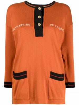 Джемпер 1990-х годов с вышитым логотипом JC de Castelbajac Pre-Owned. Цвет: оранжевый