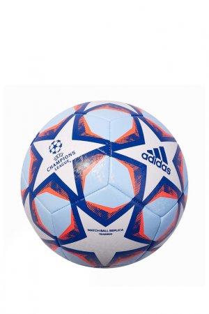Мяч FIN 20 TRN adidas. Цвет: белый