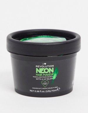 Светящаяся в ультрафиолете неоново-зеленая краска для волос -Зеленый I Heart Revolution