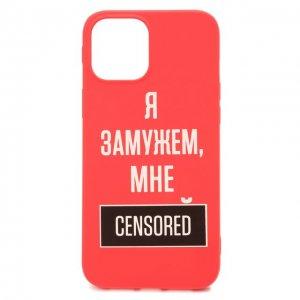 Чехол для iPhone 12 Pro Max Mishraboo. Цвет: красный