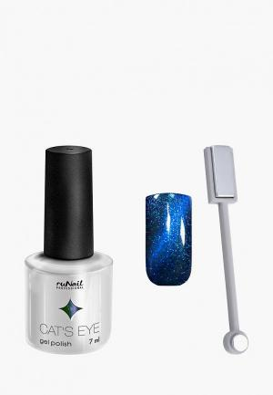 Набор для ухода за ногтями Runail Professional магнит и Гель-лак Cat's eye сапфировый блик, цвет: Сибирская кошка. Цвет: синий