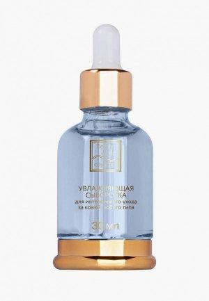 Сыворотка для лица Beauty Style Увлажняющая с гиалуроновой кислотой и комплексом Акваксил 30 мл. Цвет: голубой