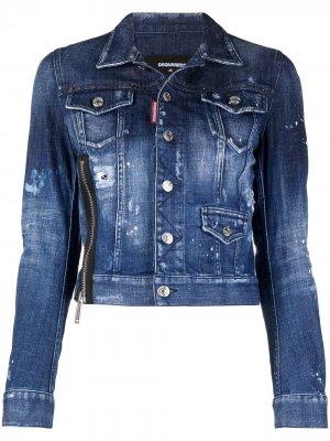 Джинсовая куртка с эффектом потертости Dsquared2. Цвет: синий