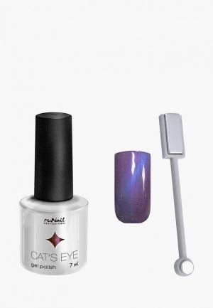 Набор для ухода за ногтями Runail Professional магнит и Гель-лак Cat's eye сапфировый блик, цвет: Манчкин, Munchki. Цвет: фиолетовый