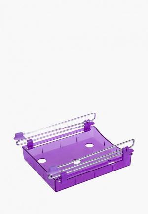 Контейнер для хранения Homsu. Цвет: фиолетовый