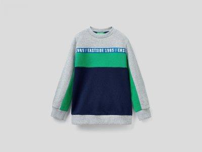 Свитшот Benetton. Цвет: серый